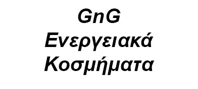 GnG Ενεργειακά Κοσμήματα